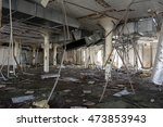 Abandoned Office Space