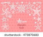 hand drawn doodle stars and... | Shutterstock .eps vector #473870683