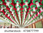 gyeongju  south korea   august... | Shutterstock . vector #473877799