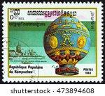 kampuchea   circa 1983  a stamp ... | Shutterstock . vector #473894608