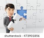 3d illustration. businessman... | Shutterstock . vector #473901856