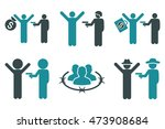 thief arrest vector icons.... | Shutterstock .eps vector #473908684