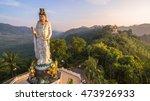 the most beautiful quan yin... | Shutterstock . vector #473926933