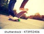 young skateboarder legs... | Shutterstock . vector #473952406