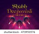hindi text shubh deepawali ...   Shutterstock .eps vector #473953576