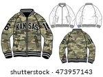 vector illustration of jacket...   Shutterstock .eps vector #473957143