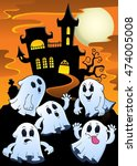 ghosts near haunted house theme ... | Shutterstock .eps vector #474005008