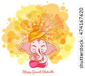 greeting card for ganesh... | Shutterstock .eps vector #474167620