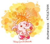 greeting card for ganesh... | Shutterstock .eps vector #474167644