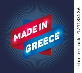 made in greece arrow tag sign.  | Shutterstock .eps vector #474188536