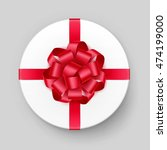 vector white round gift box... | Shutterstock .eps vector #474199000