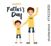 happy father's day card  ... | Shutterstock .eps vector #474222820