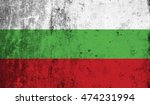 bulgaria flag with grunge wall... | Shutterstock . vector #474231994