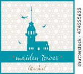 istanbul maiden tower vector... | Shutterstock .eps vector #474235633