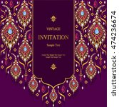 wedding invitation or card with ... | Shutterstock .eps vector #474236674