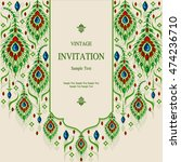 wedding invitation or card with ... | Shutterstock .eps vector #474236710