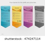 four banner for the tariffs and ... | Shutterstock .eps vector #474247114
