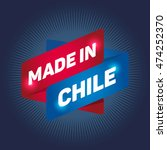made in chile arrow tag sign. | Shutterstock .eps vector #474252370