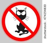 Stop Cat. Vector Sign No Cats....