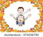 the elderly person of the... | Shutterstock .eps vector #474256750