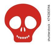 flat design cute skull icon... | Shutterstock .eps vector #474283546