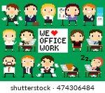 different pixel art office... | Shutterstock .eps vector #474306484