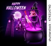 witch banner for halloween | Shutterstock .eps vector #474314740