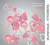 background polygons cut paper ... | Shutterstock .eps vector #474338056