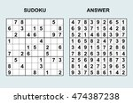 vector sudoku with answer....   Shutterstock .eps vector #474387238