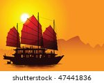 Silhouette Of Chinese Junk Wit...