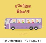 illustration of group happy... | Shutterstock . vector #474426754