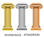 gold  silver and bronze ancient ... | Shutterstock .eps vector #474439534
