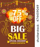 creative sale poster or sale... | Shutterstock . vector #474459049