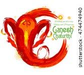 Illustration Of Lord Ganesha I...