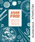 asian food frame. linear... | Shutterstock .eps vector #474492784