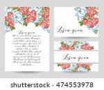 vintage delicate invitation... | Shutterstock .eps vector #474553978