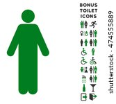 man icon and bonus male and...   Shutterstock .eps vector #474555889