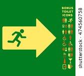 exit arrow icon and bonus male... | Shutterstock .eps vector #474560758