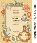 harvest festival vintage poster ... | Shutterstock .eps vector #474572788
