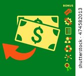 cashback icon with bonus... | Shutterstock . vector #474582013