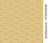 Seamless Pattern Scales Simple...