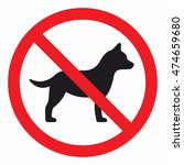no dogs sign | Shutterstock .eps vector #474659680