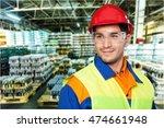 manual worker. | Shutterstock . vector #474661948