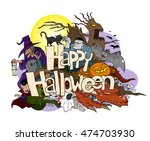 happy halloween  a hand drawn... | Shutterstock .eps vector #474703930