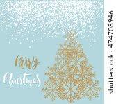 christmas handwritten lettering ... | Shutterstock .eps vector #474708946