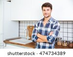 confident young man in plaid... | Shutterstock . vector #474734389