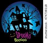 halloween night with moon  bats ... | Shutterstock .eps vector #474738118