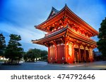 The Kaminarimon Gate Of The...