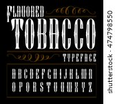 flavored tobacco label.... | Shutterstock .eps vector #474798550