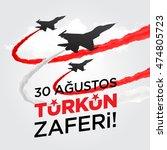 republic of turkey national...   Shutterstock .eps vector #474805723